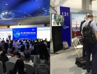 Participation à la CPAC (China Patent Annual Conference) à Pékin en août 2018